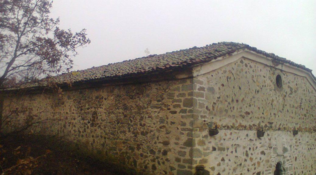 """Снимка на храм """"Св. Николай Мирликийски Чудотворец"""", с. Градево"""